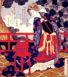 "Red balcony, from ""Making Face: Depictions of Women in Japanese art"""