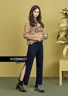yoona yoona for H-Connect