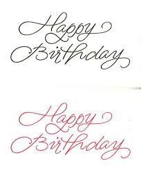 Pin By 𝐹𝒾𝑜𝓃𝒶 𝒱𝒾𝑜𝓁𝑒𝓉 𝐻𝒶𝓁𝓁 𝒩𝑒𝒾𝓁 On Arts Crafts Cake Lettering Happy Birthday Calligraphy Cake Decorating