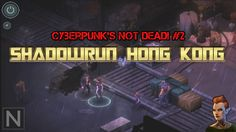 Cyberpunk's not dead! #2 - SHADOWRUN HONG KONG - Neira hakuje Matrix!