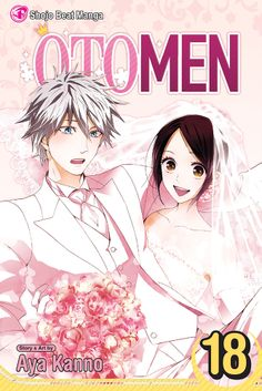 24 best 3otomen3 images on pinterest comic books comics and otomen has slow moments but i still think its cute fandeluxe Gallery