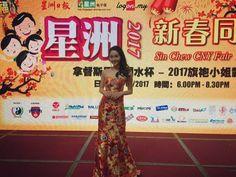 """163 Sukaan, 7 Komen - Dr. Carol Ong 王钶媃 (@caroltotorou) pada Instagram: """"#carol_host #misscheongsam2017 #sinchewdaily  #hai-o #cnyexhibition  #throwback_1401_2017"""" Ladies Wear, Women Wear, Beauty Girls, Cheongsam, Lady, How To Wear, Instagram"""