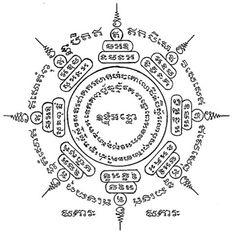 Sak Yant designs and meaning Tatuagem Yantra, Tatuagem Sak Yant, Yantra Tattoo, Sak Yant Tattoo, Buddha Tattoos, Body Art Tattoos, Tribal Tattoos, Maori Tattoos, Woman Tattoos