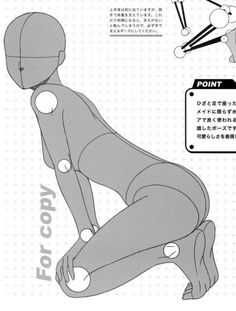 New Drawing Poses Kneeling Ideas Anime Poses Reference, Figure Drawing Reference, Reference Book, Anatomy Drawing, Manga Drawing, Manga Posen, Drawing Body Poses, Body Sketches, Poses References