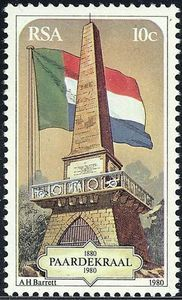 Stamp: Monument (South Africa) (Centenary of the battle of Paardekraal) Mi:ZA 491 Johannesburg City, Union Of South Africa, Postage Stamp Art, Good Old Times, Vintage Stamps, Handmade Books, African History, Africa Travel, French Language