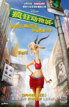 Zootopia International Poster 14