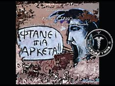 Πλησίστιος...: Βουλή Θνητών Ελλήνων