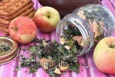 Витаминный чай на зиму Farm Plans, Pink Perfume, Lemonade, Tea Time, Beverages, Drinks, Food And Drink, Fragrance, Bloom