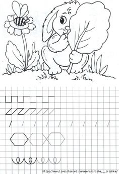 www.liveinternet.ru Tracing Worksheets, Preschool Worksheets, Pre Writing, Writing Skills, Learning To Write, Early Learning, Tracing Sheets, Occupational Therapy Activities, Graph Paper Art