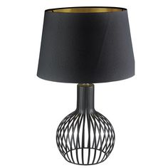 Curved Cage 54cm Table Lamp | Wayfair UK