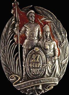 0_97d0d_b666b63b_XXL Знак Лейб-гвардии Волынского полка. Временное правительство.