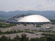 Стадион Оита в Японии.