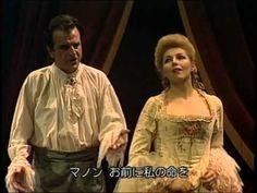 オベール《マノン・レスコー》 パリ オペラ・コミック座 1990年