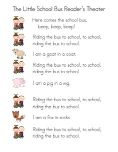 A Place Called Kindergarten: Our First Reader's Theater School Bus Safety, Reading Street Kindergarten, Kindergarten Classroom, Early Reading, First Grade Reading, Classroom Organisation, Classroom Ideas, Too Cool For School