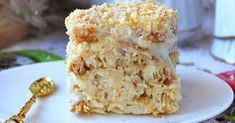 Napoleon cake for lazy lady style is a mouthwatering candy which min - Spekulatius Tiramisu - Russian Cakes, Russian Desserts, Russian Recipes, Baked Breakfast Recipes, Breakfast Bake, Napoleon Cake, European Cuisine, Food Photo, Baking Recipes