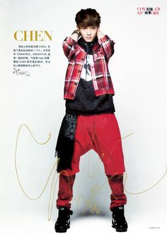 EXO Chen (Kim Jongdae)