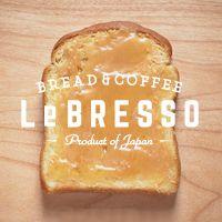 LeBRESSO(レブレッソ)は、食パン専門店×コーヒースタンドのお店です。こだわりの食パンやオリジナルミルクジャムを販売しております。鶴橋とグランフロント大阪にて毎日HAPPYに営業中!