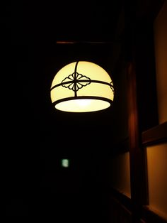 Japanese Classic Ceiling Lamp