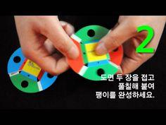 과학실험 - 소리팽이 - 마이사이언스, via YouTube.