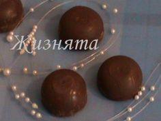 Шоколадные конфеты, вяземские пряники - YouTube