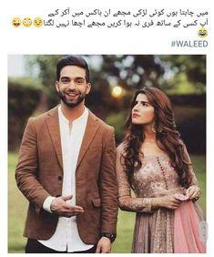 #Sharoon❤ Urdu Poetry Romantic, Love Poetry Urdu, Romantic Love Quotes, Urdu Quotes, Poetry Quotes, Qoutes, Beautiful Baby Pictures, Happy Anniversary Quotes, Poetry Pic