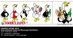 FOODEX JAPAN 2013 International Food and Beverage Exhibition 동경 식품/음료 박람회 Chiba, International Recipes, Beverages, Japan, Comics, Fictional Characters, Cartoons, Fantasy Characters, Comic