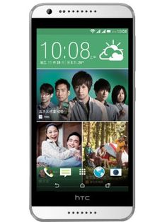 HTC Desire 620G Review, Price, Specifications  #HTCdesire620g