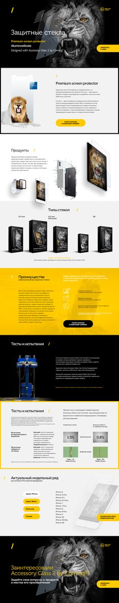 Magenta, Landing, Web Design, Eye, Studio, Yellow, Design Web, Studios, Studying