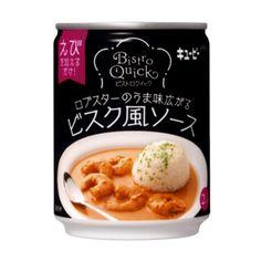 キユーピー ビストロクイック <ロブスターのうま味広がるビスク風ソース> - 食@新製品 - 『新製品』から食の今と明日を見る!