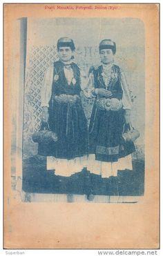 Αφοι Μανακισ Γιαννενα Greeks, Macedonia, Folk, Auction, Traditional, Costumes, Painting, Fancy Dress, Painting Art