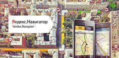 Yandex.Navigator APK Download > Feirox