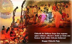 Chhath Puja Wishes| Chhath puja sms in bhojpuri #chhath