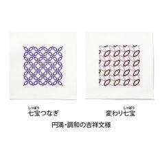 【初回お試し】文様並びが楽しい 日本の伝統色でつづるクロスステッチの会   フェリシモ