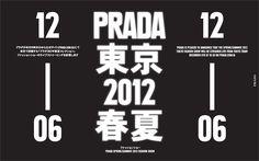 Prada Spring/Summer 2012 Fashion Show, Tokyo by 2x4 , via Behance