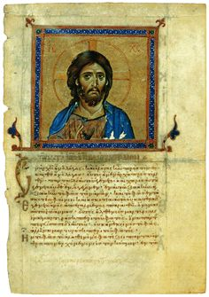 Christ Sauveur, enluminure, première feuille de l'Evangile de Jean, vers 1090, Galerie Tretyakov, Moscou, Russie, 16,1 × 11,1 centimètres Medieval Manuscript, Medieval Art, Illuminated Manuscript, Byzantine Icons, Byzantine Art, Christ Pantocrator, Orthodox Icons, Art For Art Sake, Fresco