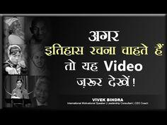 AmulyaKhabar.com ► Best Blog For Motivational Stories In Hindi, Hindi Quotes , Hindi Articles etc.