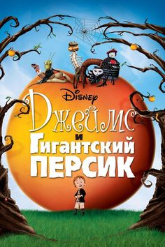 James and the Giant Peach 1996 full Movie HD Free Download DVDrip