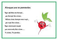 Healthy Diet For Kids, Kindergarten, Teaching, Blog, Kindergartens, Blogging, Education, Preschool, Preschools