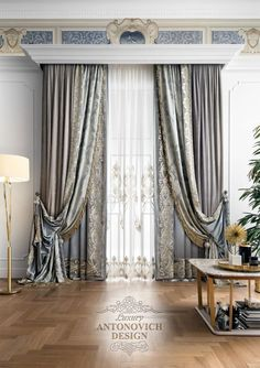 Curtains And Draperies, Luxury Curtains, Home Curtains, Decor Home Living Room, Living Room Sofa Design, Home Bedroom, Home Decor, Classic Curtains, Elegant Curtains