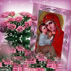 Pink roses for you Mother Gif, Blessed Mother, Pink Roses, Painting, Art, Places, Nice Weekend, Pictures, Art Background