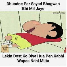 Funny Kids Pictures Humor Friends New Ideas Latest Funny Jokes, Very Funny Memes, Funny Minion Memes, Funny School Jokes, Funny Jokes In Hindi, Some Funny Jokes, Funny Facts, Funny Humor, Cartoon Memes