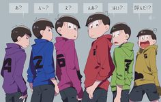 pixiv is an illustration community service where you can post and enjoy creative work. A large variety of work is uploaded, and user-organized contests are frequently held as well. Onii San, Osomatsu San Doujinshi, Dark Anime Guys, Comedy Anime, Ichimatsu, Angel Of Death, Anime Angel, Haikyuu Anime, Anime Art Girl