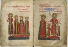 Royal portraits: f. 2v: Constantine, the son-in-law of Ivan Alexander, flanked by three daughters of the tsar: Kerathamar (Constantine's wife), Keratsa and Desislava; f. 3r: Ivan Alexander in imperial garb, accompanied by his wife Theodora, his son Ivan Shishnan in imperial garb, and another son Ivan Asen. Above, two hands emerge from a cloud, making gestures of blessing over the Tsar and his wife, from the Gospels of Ivan Alexander, Bulgaria, 1355-1356, Add MS 39627, ff. 2v-3r  British…