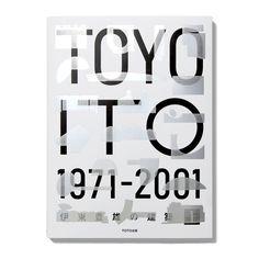 Typography Poster, Typography Design, Lettering, Book Cover Design, Book Design, Geometric Poster, Catalog Design, Japan Design, Print Layout