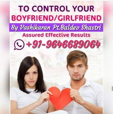 Vashikaran Specialist Vashikaran Specialist astrologer and Black Magic Specialist & Astrologer solve all types Problem Related to you. Vashikaran Expert Stop Wasting Time & Money Call Now. Family Problems, Love Problems, Needy People, Helping People, Relationship Astrology, Attracted To Someone, Call Me Now, Ex Love, Learn Astrology