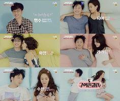 Ex-Girlfriend Club (2015) First Impressions / Review : Ep 1~2 #SongJiHyo #ByunYoHan #LeeYoonJi #JangJiEun #HwaYoung #tvN #tvNShow #Kdrama # ExGirlfriendClub #구여친클럽 #리뷰 http://www.akiatalking.com/2015/05/ex-girlfriend-club-First-Impression.html
