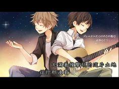 ニコニコ動画からの転載です。 http://www.nicovideo.jp/watch/sm14383927 --------------------------- 主コメ: @^ω^)ノ★ヽ(´T`*) 星の唄 sm13208536 を二人で歌わせていただきましたっ! Music&lyrics:buzzG m...
