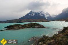 Lago Pehoe no Parque Nacional Torres del Paine. Foto: CFR/Blog Pegadas na Estrada.