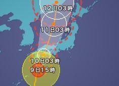 おはようございます。 台風がいよいよ近づいてきました。 進路から遠い地域でも大雨などには充分お気をつけください。 素敵な週末をお過ごしください(^ ^)