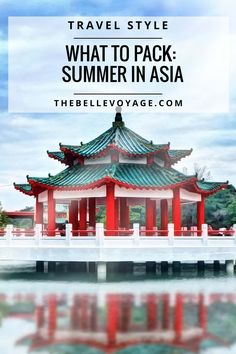 What to pack for a summer trip to Asia. If you need a female packing list for Thailand, Japan, China, Cambodia, Korea, and beyond - this post is for you!